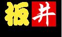 Ban Jing