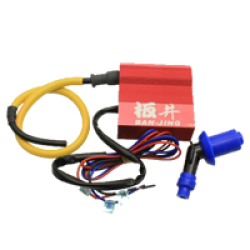 CDI Ignition Coil